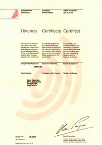 EU特許インシュレーター
