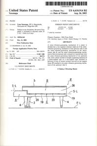 ピアノ製作 特許(US)