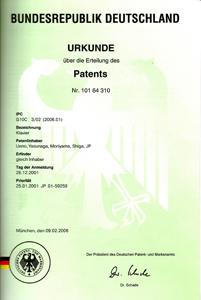 ピアノ製作 特許(ドイツ)